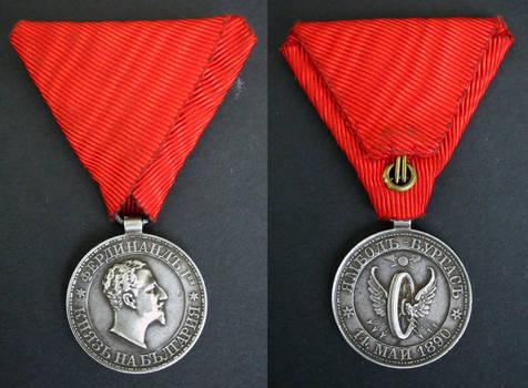 1890 Bulgaria Yambol railway SILVER medal 6 R