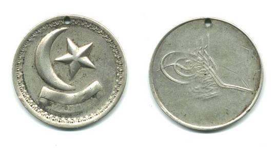 1850 Ottoman Turkey Bosnia War SILVER medal R