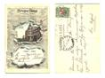 1906 Bulgaria Sofia & Newspaper postcard R